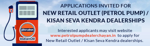 Petrol Pump Dealer Chayan