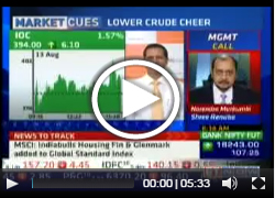 ET Now (Exclusive): IndianOil 2015-16 Financial Results