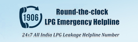 LPG Emergency helpline