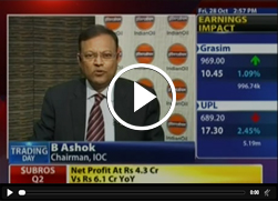 Mr. B. Ashok, Chairman, IndianOil speaks to BTVi about inventory gains boosting margins during Q1.