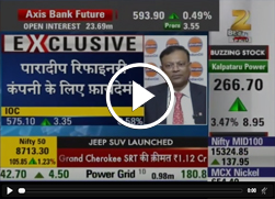 Mr. B. Ashok, Chairman, IndianOil speaks to Zee Business about key growth drivers behind Q1 numbers.