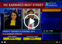 Watch Mr. B. Ashok, Chairman, IndianOil speak about improved sales volume & profit jump in Q1 to ET NOW