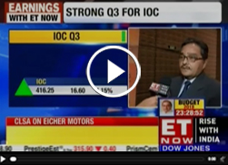 Mr. A. K. Sharma, Director (Finance), IndianOil speaks on Q3 results to ET NOW